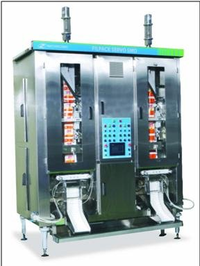 Automatic Choice For Oil Packaging: Nichrome