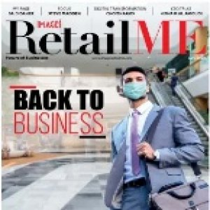 Learn All About Remarkable Upcoming Retail Events In UAE